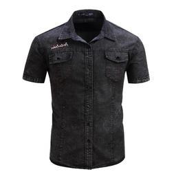 Brand New Short Sleeve Denim Casual Dress <font><b>Jean</b><