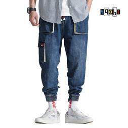 <font><b>Mens</b></font> Hip Hop Casual Harem <font><b>Jeans