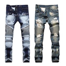 France Style Men Moto Biker Jeans Straight Slim Fit Denim Pa