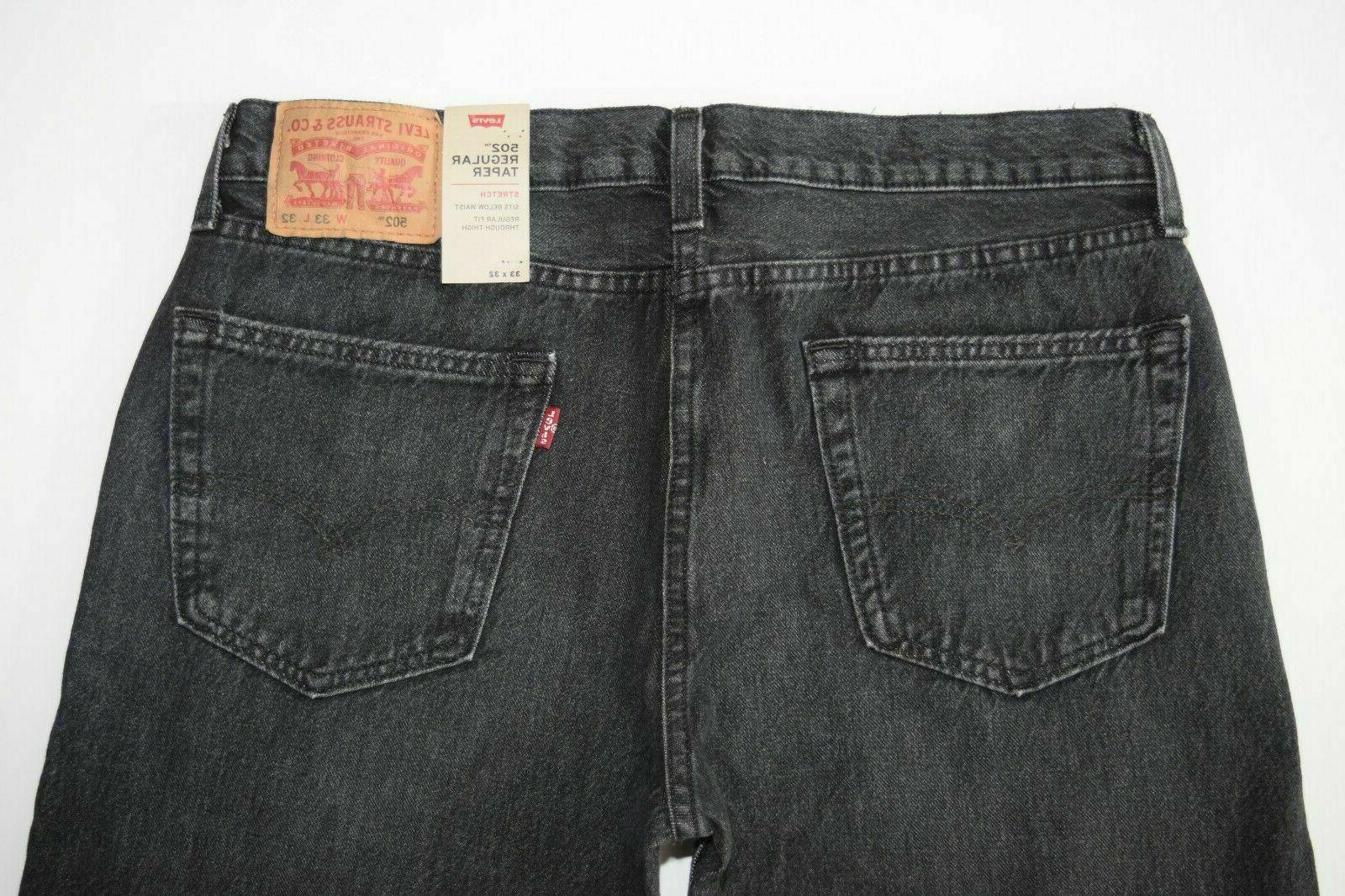 GRAY Taper Jeans