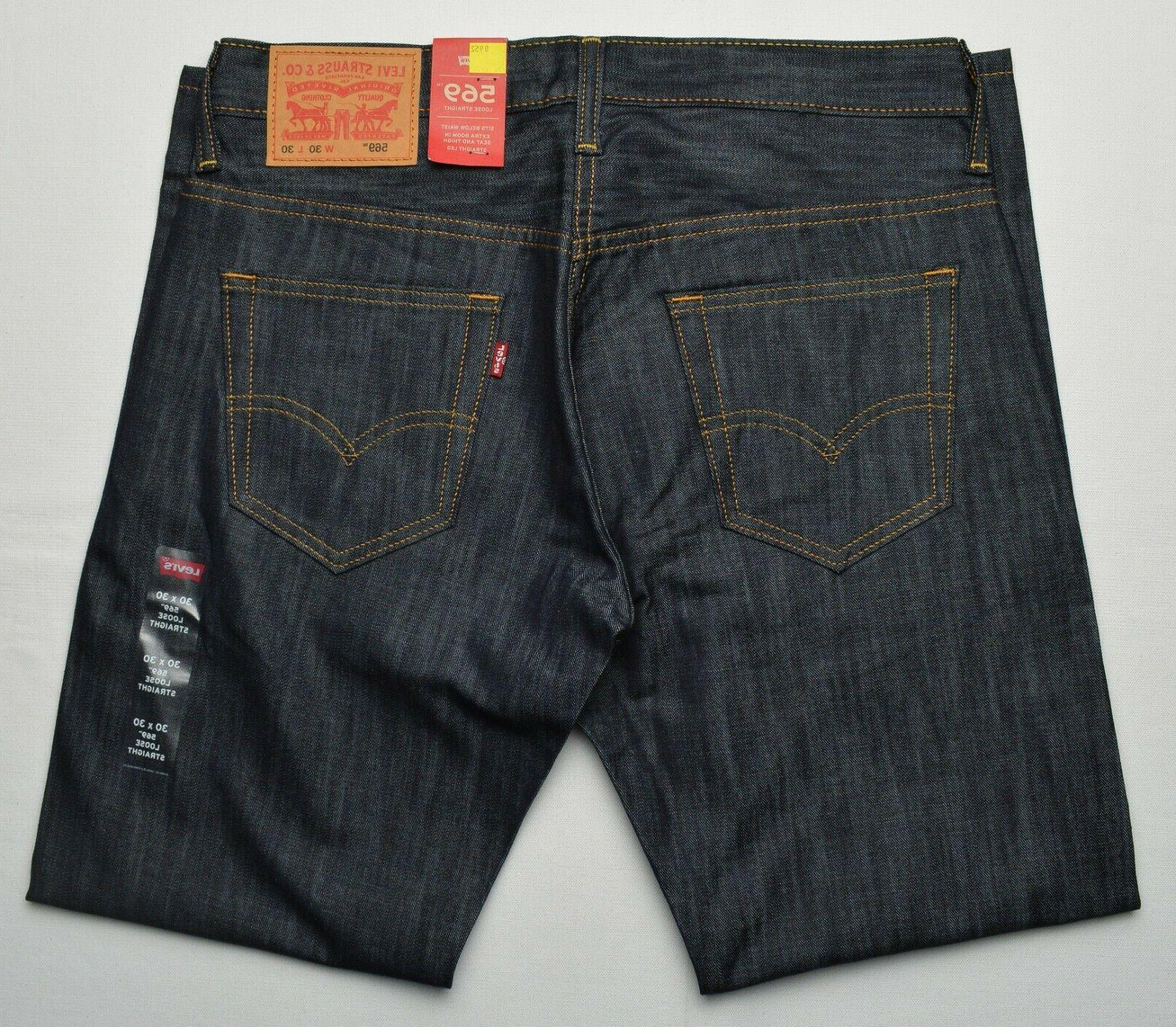 Levi's #8952 Loose Straight Straight Leg Unwashed Jeans