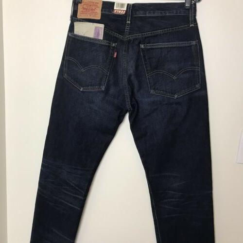 LVC Vintage Men's Big Jeans