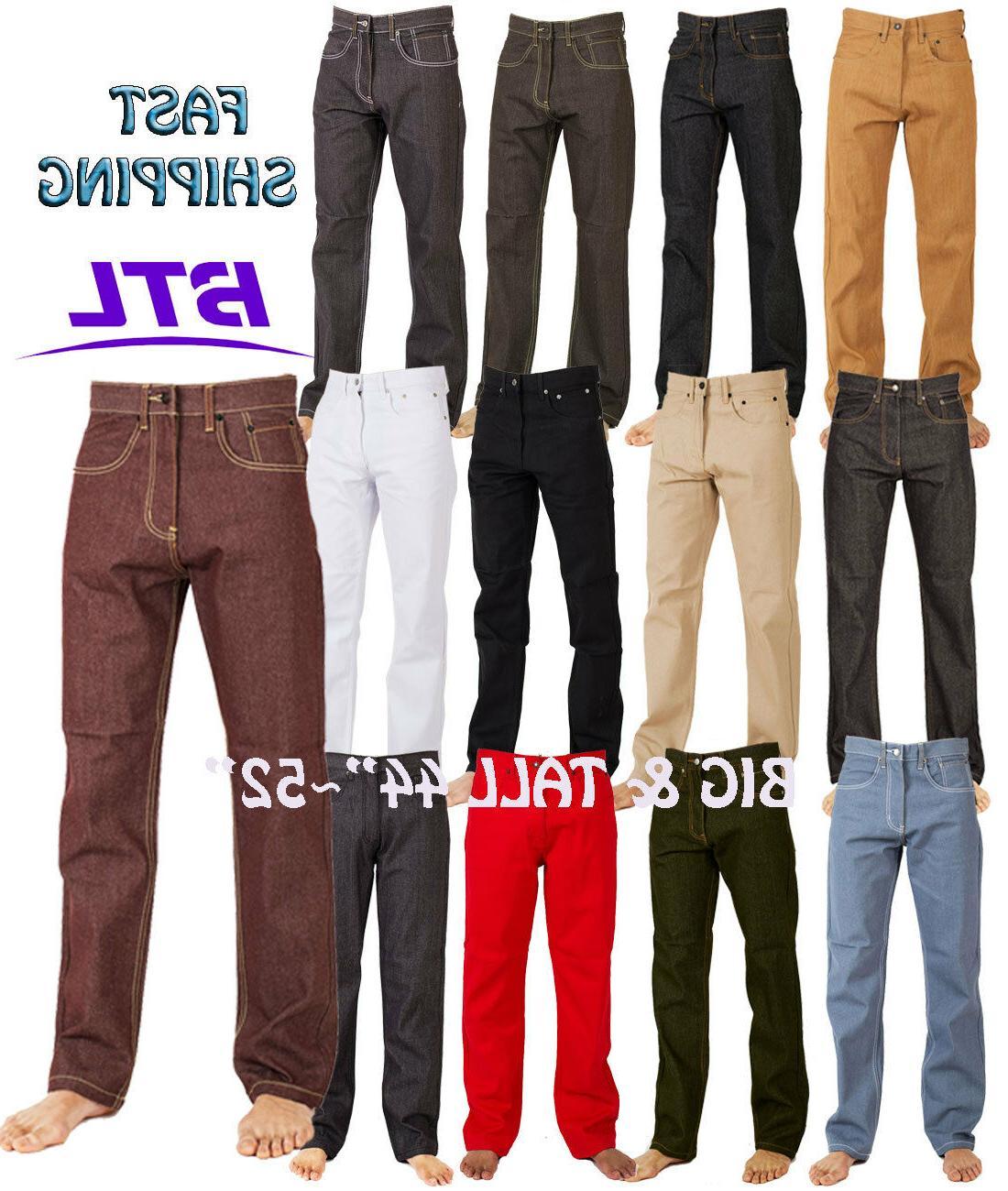 men jeans big and tall raw denim