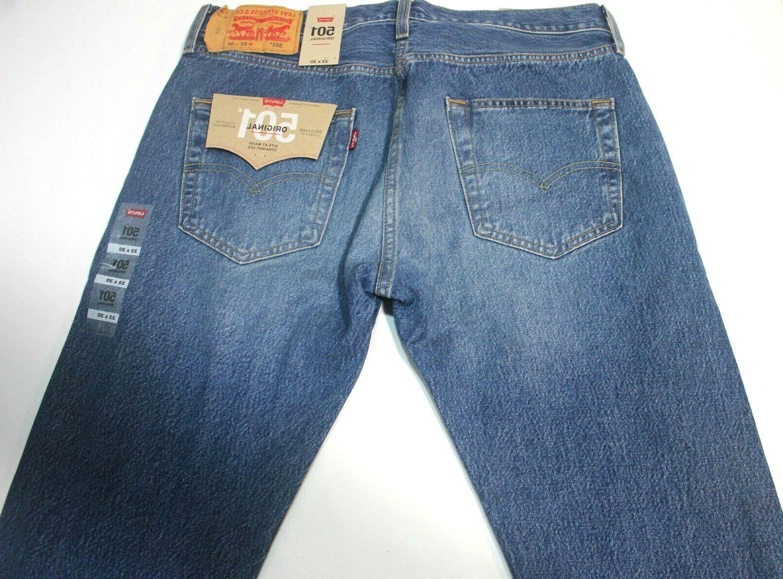 Men's Faded Blue Marrs Straight Leg Jeans - 2487
