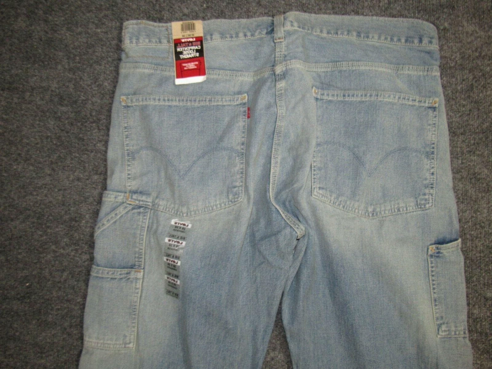 NEW MENS CARPENTER JEANS sz LOOSE FIT STRAIGHT #1