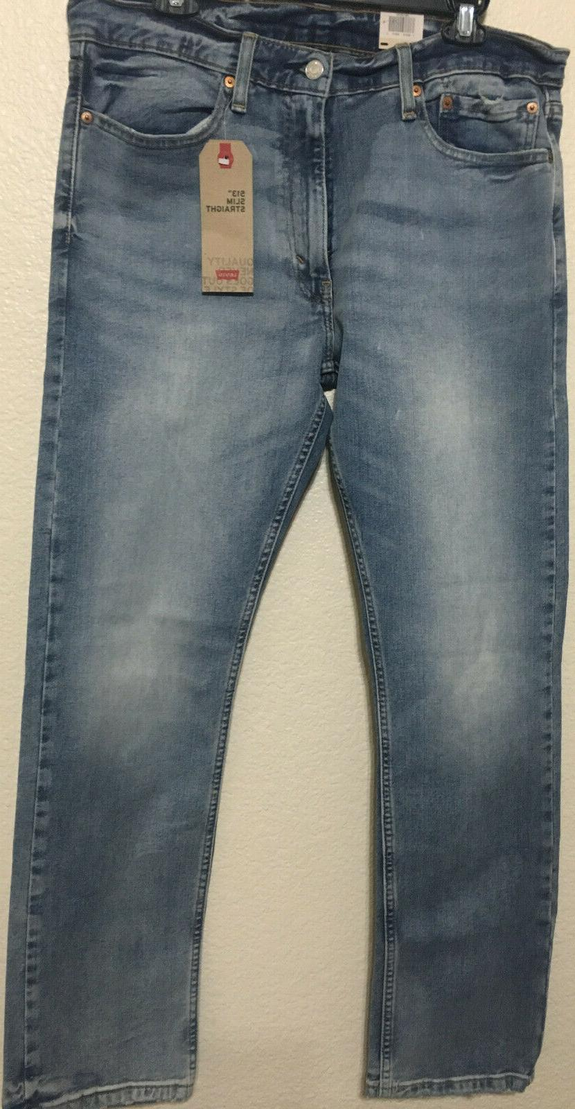 NWT MEN'S 0751 STRAIGHT STRETCH BLUE PANT