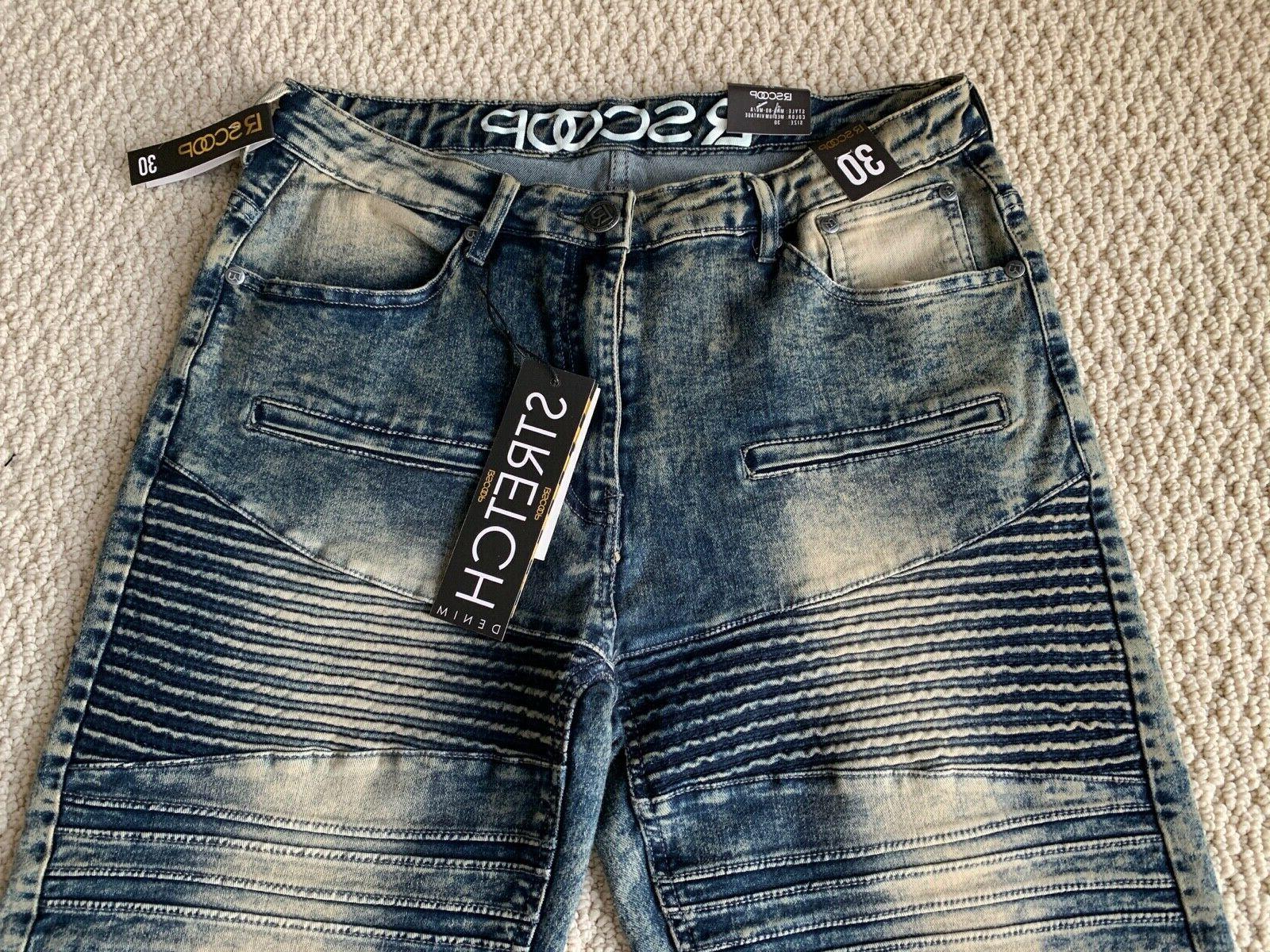 NWT Men's LR MHS80 Vintage Blue Moto Acid Shorts
