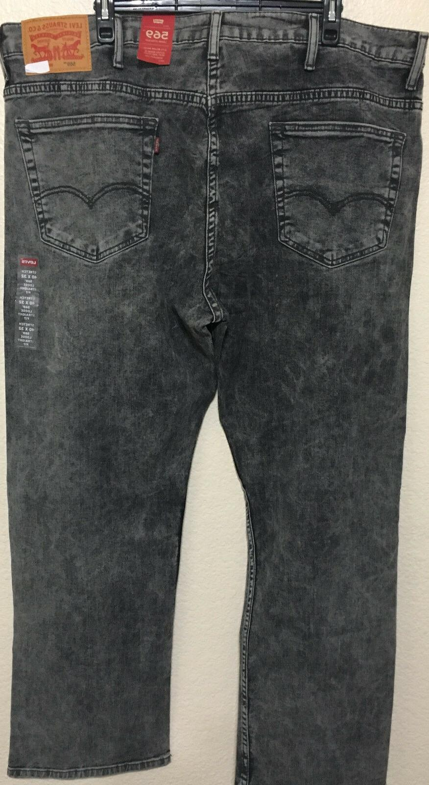 NWT 0243 RELAXED STRAIGHT LEG STRETCH PANT CHARCOAL DENIM