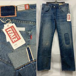 Levi's 501 Jeans 1955 Levi Vintage Clothing Selvedge Cone De