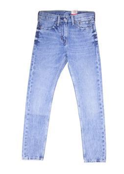 Levi's 510 Skinny Fit Men's Jeans