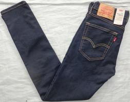 NWT Levi's Men's 519 Extreme Skinny Stretch Jeans Irregular