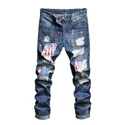 Just No Logo Men's Regular Fit Ripped Painted Jeans