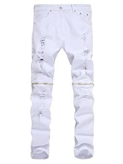 LAMCORD Men's Ripped Skinny Distressed Destroyed Slim Straig